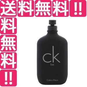 カルバンクライン CALVIN KLEIN シーケー ビー (テスター) EDT・SP 200ml 香水 フレグランス CK BE TESTER telemedia