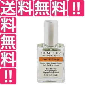 ディメーター DEMETER スウィートオレンジ EDC・SP 30ml 香水 フレグランス SWEET ORANGE PICK ME UP COLOGNE|telemedia