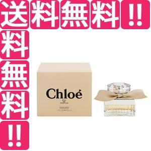 CHLOE クロエ オードパルファム EDP・SP 30ml 香水 フレグランス CHLOE|telemedia