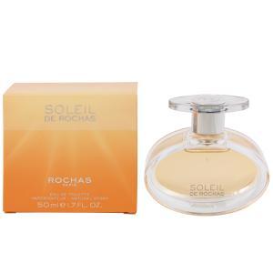 ROCHAS ソレイユ ドゥ ロシャス EDT・SP 50ml 香水 フレグランス SOLEIL DE ROCHAS|telemedia