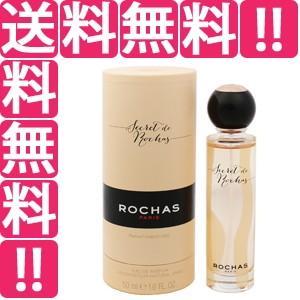 ROCHAS シークレット デ ロシャス EDP・SP 50ml 香水 フレグランス SECRET DE ROCHAS|telemedia