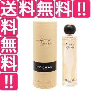ROCHAS シークレット デ ロシャス EDP・SP 100ml 香水 フレグランス SECRET DE ROCHAS|telemedia