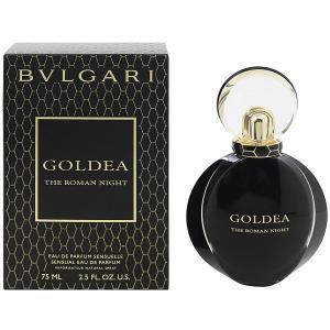 0be83763aa43 ブルガリ BVLGARI ゴルデア ローマン ナイト EDP・SP 75ml 香水 フレグランス GOLDEA THE ROMAN NIGHT