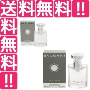 BVLGARI ブルガリ プールオム EDT・SP 30ml 香水 フレグランス BVLGARI POUR HOMME|telemedia