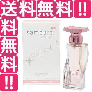 アランドロン ALAIN DELON サムライ ウーマン 01 (箱なし) EDT・SP 40ml 香水 フレグランス SAMOURAI WOMAN|telemedia