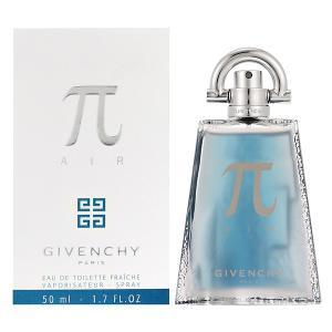 ジバンシイ GIVENCHY パイ エアー EDT・SP 50ml 香水 フレグランス PI AIR|telemedia