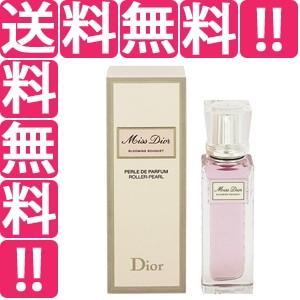 best website 186f3 3ef11 ミスディオール 香水 ロールオン(香水、フレグランス)の商品 ...