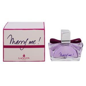 2010年発売のレディス香水。「結婚して!」という情熱的なネーミング。チアフル&ラバブルなフルーティ...