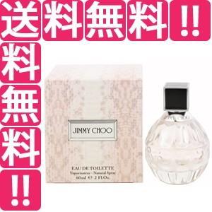 JIMMY CHOO ジミー チュウ EDT・SP 60ml 香水 フレグランス JIMMY CHOO|telemedia