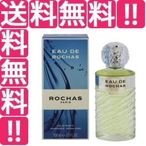 ROCHAS オー デ ロシャス EDT・SP 100ml 香水 フレグランス EAU DE ROCHAS|telemedia