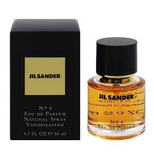 ジルサンダー JIL SANDER No.4 EDP・SP 50ml 香水 フレグランス NO.4|telemedia