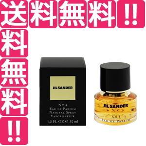 ジルサンダー JIL SANDER No.4 EDP・SP 30ml 香水 フレグランス NO.4|telemedia
