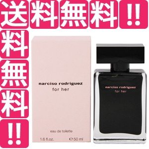 NARCISO RODRIGUEZ ナルシソ ロドリゲス フォーハー EDT・SP 50ml 香水 フレグランス NARCISO RODRIGUEZ FOR HER telemedia