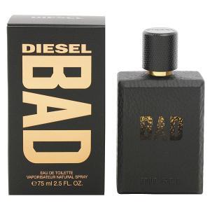 ディーゼル DIESEL バッド EDT・SP 75ml 香水 フレグランス BAD|telemedia