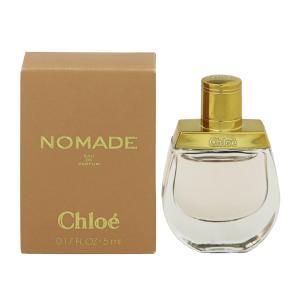 クロエ CHLOE ノマド ミニ香水 EDP・BT 5ml 香水 フレグランス CHLOE NOMADE|telemedia