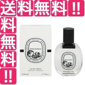 1996年発売のレディス香水。この作品は香水のマテリアルとしてもおなじみの「イチジク」の香りをメイン...