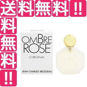 ジャン シャルル ブロッソ JEAN CHARLES BROSSEAU オンブルローズ オリジナル EDT・SP 30ml 香水 フレグランス OMBRE ROSE L ORIGINAL|telemedia