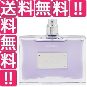 2008年発売のメンズ香水。同時発売されたレディスとのカップリング香水です。レディスは甘〜い香りです...