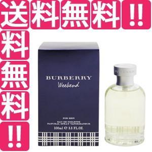 バーバリー BURBERRY ウィークエンド フォーメン EDT・SP 100ml 香水 フレグランス WEEK END FOR MEN|telemedia
