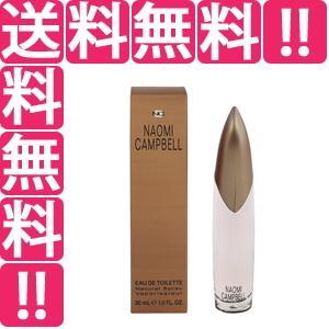 ナオミ キャンベル NAOMI CHAMBEL ナオミキャンベル EDT・SP 30ml 香水 フレグランス NAOMI CAMPBELL|telemedia