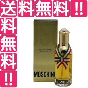 MOSCHINO モスキーノ EDT・SP 45ml 香水 フレグランス MOSCHINO|telemedia