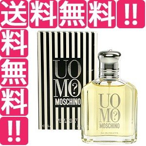 MOSCHINO モスキーノ ウォモ EDT・SP 75ml 香水 フレグランス MOSCHINO UOMO|telemedia