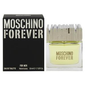 モスキーノ MOSCHINO フォーエバー メン EDT・SP 50ml 香水 フレグランス FOREVER FOR MEN|telemedia
