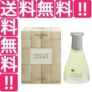 LOEWE アグア デ ロエベ EDT・SP 50ml 香水 フレグランス AQUA DE LOEWE|telemedia