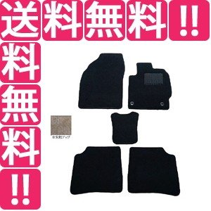 天野 AMANO シーマ 型式:F50 年式:H13〜22 スクエア [カラー:ブラック]|telemedia