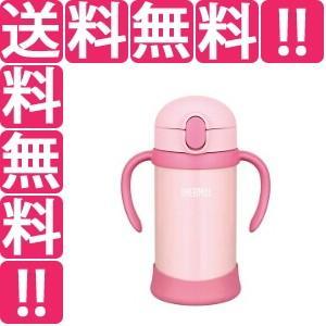 サーモス THERMOS まほうびんのベビーストローマグ [容量:350ml] [カラー:ピンク] #FHV-350-P telemedia