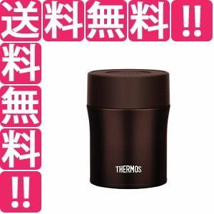 サーモス THERMOS 真空断熱スープジャー JBM502 [容量:500ml] [カラー:チョコ...