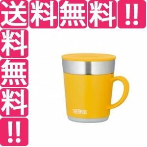 キーワード[ スポーツ・アウトドア:アウトドア:水筒・ボトル ] 商品名[ サーモス 保温マグカップ...