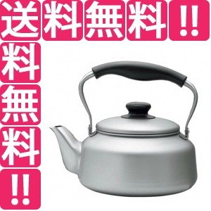 YANAGISOURI 柳宗理 IHステンレス ケトル (つや消し) 2.5L|telemedia