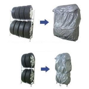 中発販売 CHUHATSU タイヤラックカバー #KY‐315C|telemedia