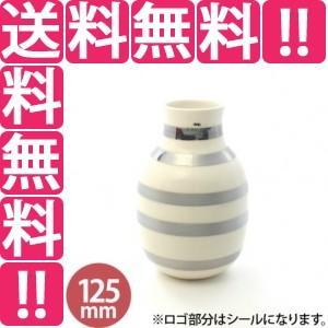 KAHLER ケーラー Omaggio(オマジオ) フラワーベース/花瓶 125mm シルバー telemedia