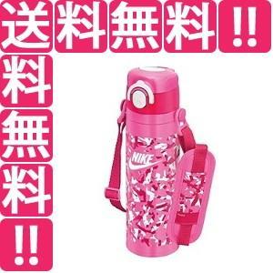 保冷・保温対応ボトル。ナイキハイドレーションマグ。肩に優しいショルダーパッド付きストラップ(お名前ス...