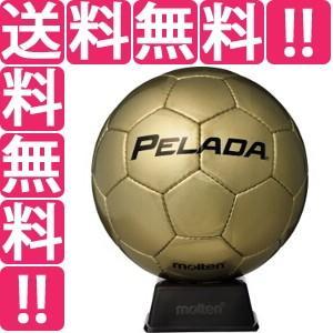 キーワード[ スポーツ・アウトドア:サッカー・フットサル:サッカー:ボール ] 商品名[ モルテン ...