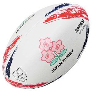 ギルバート GILBERT 日本代表サポーターボール ラグビーボール 5号球 #GB-9307|telemedia