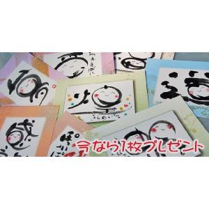 たばたゆみこ書画集「えがおのお花が咲いたよ」|telewaka-shop|04