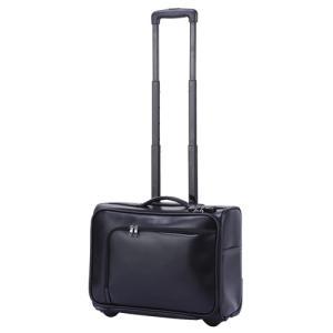 HIDEO WAKAMATSU 横型キャリーケース アイラ TSAカードロック 送料無料 85-75531 ブラック22リットル 機内持ち込み適合