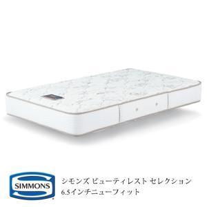SIMMONS Beautyrest Selection ビューティレストセレクション Mattre...
