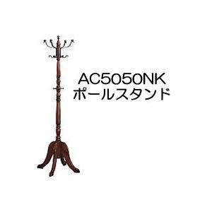 spec メーカー カリモク  型番 AC5050NK  サイズ 幅605×奥行605×高さ1800...