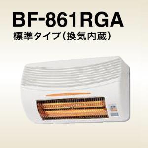 高須産業 浴室換気乾燥暖房機 BF-861RGA 壁面取付タイプ/換気扇内蔵タイプ|telj