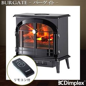ディンプレックス 暖炉風電気ストーブ バーゲイト BRG12J 電気暖炉