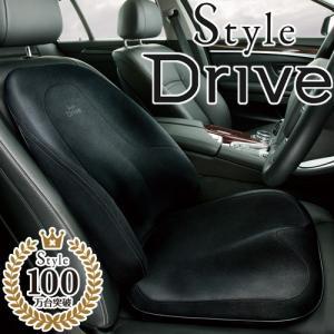 MTG Style Drive スタイルドライブ BS-SD2029F-N bssd2029fn telj
