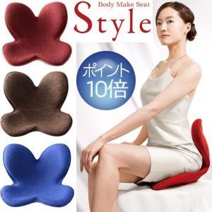 Style ボディメイクシート スタイル (Body Make Seat Style) MTG正規販...