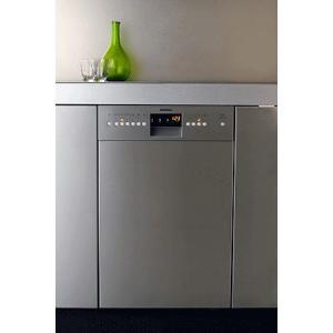 【販売終了】【後継品は DI250-441 となります】GAGGENAU(ガゲナウ) ビルトイン専用45cm食器洗い機 DI250-440 telj