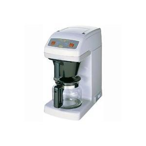 カリタ コーヒーメーカーET-25012 カップ用・業務用ドリップマシン|telj