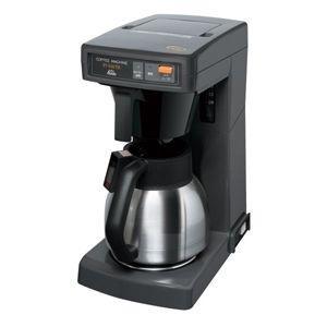 コーヒーメーカー 業務用 カリタ Kalita ET-550TD ドリップマシン 12カップ用|telj