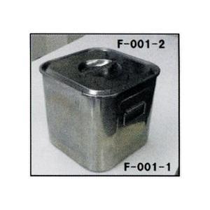 『送料無料』エムコンス / 重力方式食用油再生装置 / キッチン・フライヤーに /油電節用 回収容器 / F-001-1 F-001-2|telj